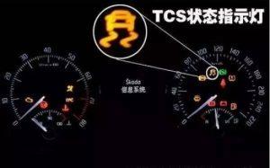 美国修车 指示灯