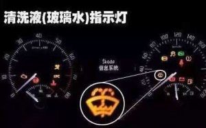 wanquxiuche 湾区修车指示灯