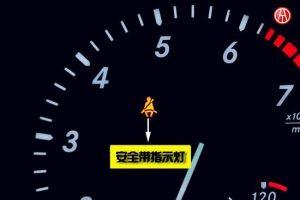 wanquxiuche 湾区修车指示灯解释4