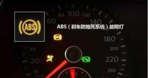 wanquxiuche.com 指示灯解释